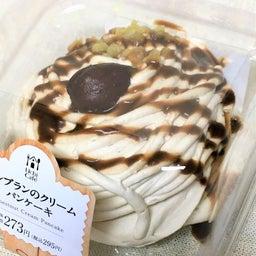 画像 モンブランのクリームパンケーキ/ローソン ウチカフェスイーツ の記事より 2つ目