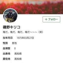 画像 第2回,LOVEJAPAN、日振島cup(*^^*) の記事より 2つ目