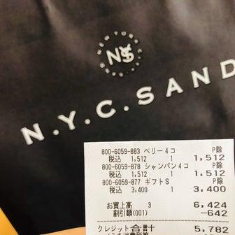 【N.Y.C.SAND☆大丸福岡出店中】20%ポイントバックでGETできますよ~♪