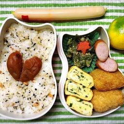 画像 今日のお弁当〜小ネギ入り卵焼きとカードラウンジもみじ の記事より 1つ目