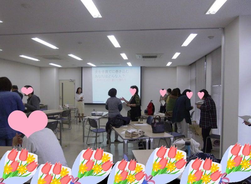 中村はるみの夫婦円満セミナーのワークをしている参加者