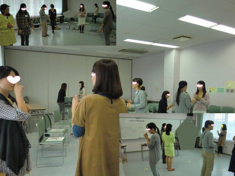 中村はるみの夫婦円満セミナーのワーク