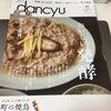 dancyu2019年11月号 おいしい発酵の画像