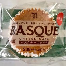 画像 【バスクチーズケーキ】セブンイレブン の記事より 1つ目