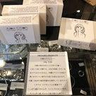 沖縄 お洒落雑貨が藤沢のお洒落カフェで買えます!の記事より