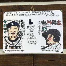 画像 アートギャラリー 「Shin.Fさんの作品です」 の記事より 4つ目
