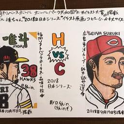 画像 アートギャラリー 「Shin.Fさんの作品です」 の記事より 5つ目