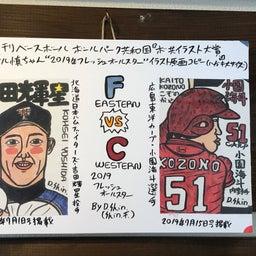 画像 アートギャラリー 「Shin.Fさんの作品です」 の記事より 3つ目