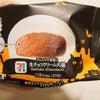 マシュマロ食感!生チョコクリーム大福の画像