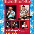 フラ&ハワイ~Waianuhea o ka uka~
