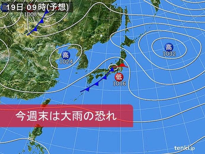 https://stat.ameba.jp/user_images/20191018/01/fx-sengyo/de/5d/j/o0692051914617377523.jpg