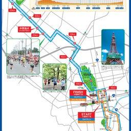 画像 マラソン&競歩は札幌オリンピック!? の記事より 1つ目