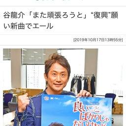 画像 関西キャンペーン!!雑誌の取材やラジオ出演!! の記事より 3つ目