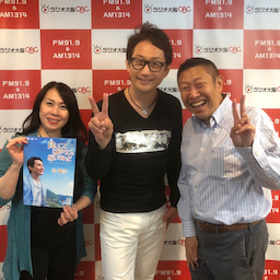 画像 関西キャンペーン!!雑誌の取材やラジオ出演!! の記事より 7つ目