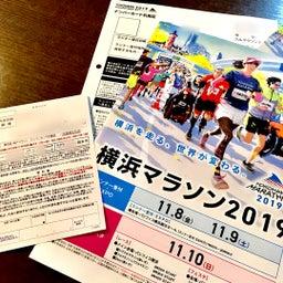 画像 横浜と神戸からのお便り同時到着! の記事より 1つ目