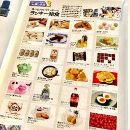 画像 横浜と神戸からのお便り同時到着! の記事より 2つ目