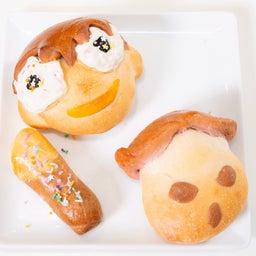 画像 【お知らせ】タレントさんとパン作り☆ の記事より 4つ目