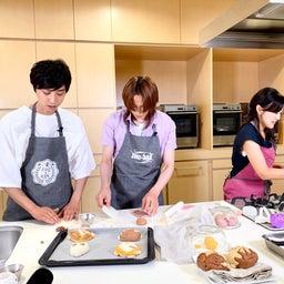 画像 【お知らせ】タレントさんとパン作り☆ の記事より 1つ目