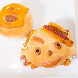 画像 【お知らせ】タレントさんとパン作り☆ の記事より 3つ目