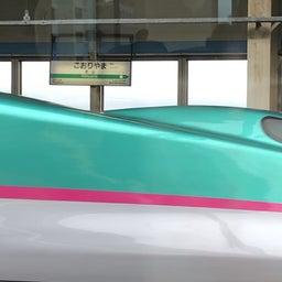 画像 遠回りの新幹線旅(笑) の記事より