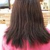 令和 新時代  美髪縮毛矯正 の画像