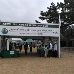 画像 日本オープンは難コース の記事より 2つ目