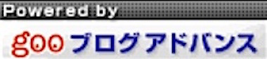 2019-1713#2019総合優勝-名古屋工業大学NIT formula「第46回東京モーターの記事より