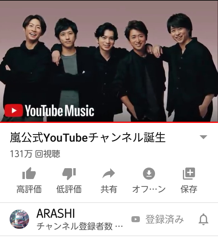 youtube 嵐 チャンネル