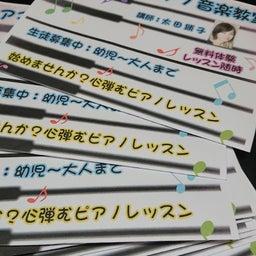 画像 富山となみ夢の平コスモスウォッチング の記事より 6つ目