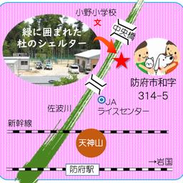 画像 Diary10/2~8 ♪Fight!闘うきみの唄を~ の記事より 3つ目