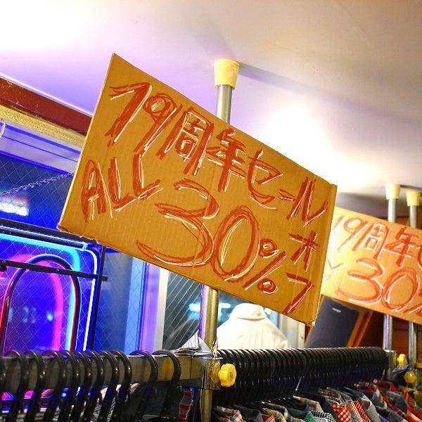 19周年記念セール開催中@古着屋カチカチ