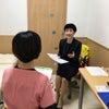 クリニック新入スタッフ研修の画像
