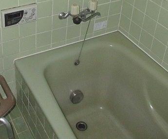 お 風呂 水 漏れ