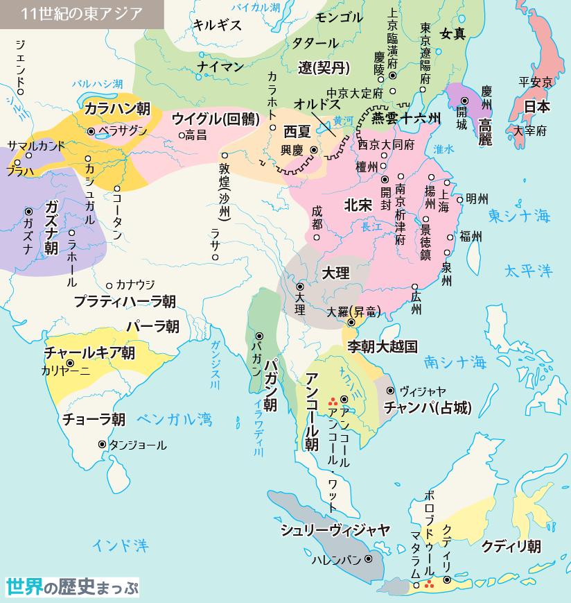 中国の身長の変遷史17 北宋代の平均身長 | やまもりのブログ