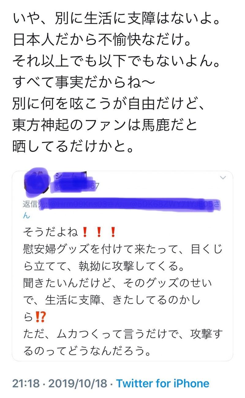 ユノオンリー 東方神起 12260908 ブログ