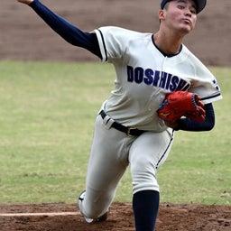 画像 関西学生野球連盟 秋季リーグ戦 第7節 同志社大学×京都大学 の記事より 3つ目