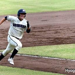 画像 関西学生野球連盟 秋季リーグ戦 第7節 同志社大学×京都大学 の記事より 8つ目