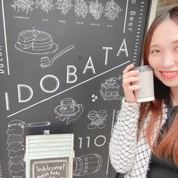 画像 せなぴ生誕&てくちゅん 宝生麻佑( ・ᴗ・ ) の記事より 7つ目