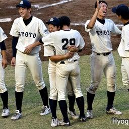 画像 関西学生野球連盟 秋季リーグ戦 第7節 同志社大学×京都大学 の記事より 1つ目