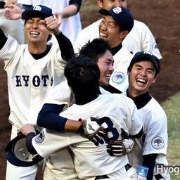 画像 関西学生野球連盟 秋季リーグ戦 第7節 同志社大学×京都大学 の記事より 18つ目