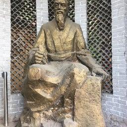 画像 重慶 中国民間医薬博物館 の記事より 6つ目