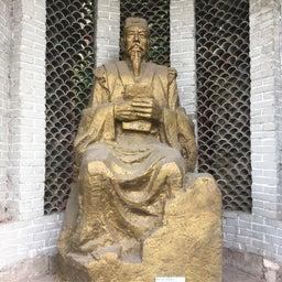 画像 重慶 中国民間医薬博物館 の記事より 7つ目