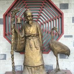 画像 重慶 中国民間医薬博物館 の記事より 2つ目