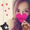 minami,の画像