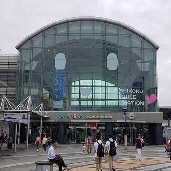 2019年7月 3泊4日JALどこかにマイルで行く四国(3日目の行動 (2/2))