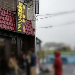 画像 川出拉麺マウンテンさん@三重県桑名市 の記事より 1つ目