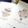 カリグラフィー教室・通学生さん限定【クリスマスカード作り】ワンデイレッスンのご案内の画像