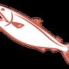 【S専用ページ】『鮭特集』UPしました!の画像