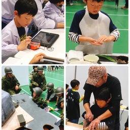 画像 福知山産業フェアで職業体験 の記事より 1つ目