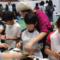 画像 福知山産業フェアで職業体験 の記事より 2つ目